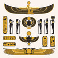 Ancient egyptian symbols and decorations in yellow black design Stock Photos