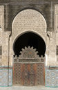 Ancient Fes Royalty Free Stock Image
