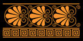 Ancient Greek decorative elements Stock Image
