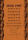 Ancient Greek font Royalty Free Stock Photo