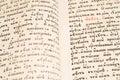 Ancient handwriting text Royalty Free Stock Image