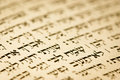 Ancient hebrew writings a text from an old jewish prayer book Royalty Free Stock Photos