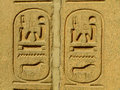 Ancient hieroglyphics on display outside egyptian museum cairo egypt Stock Photos