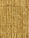 Ancient hieroglyphics on the wall of Kom Ombo temple Royalty Free Stock Photo