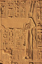 Ancient hieroglyphics on the walls of karnak temple complex lux luxor egypt Royalty Free Stock Image