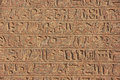 Ancient hieroglyphics on the walls of karnak temple complex lux luxor egypt Stock Images
