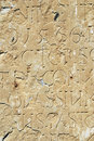 Ancient inscription Royalty Free Stock Photos