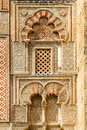 Ancient islamic building decoration with window Royalty Free Stock Photo