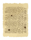 Ancient letter archaic order abstract messy handwriting old m mint paper very document Royalty Free Stock Image