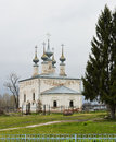 Ancient orthodox church in suzdal russia Royalty Free Stock Photography