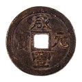 Ancient Qing Dynasty chinese coin Royalty Free Stock Photo