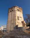 Ancient Roman wind tower Stock Photo
