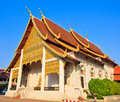 Ancient structure called ho kham luang at the temple wat phan tao in chiang mai province of thailand Royalty Free Stock Image