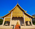 Ancient structure called ho kham luang at the temple wat phan tao in chiang mai province of thailand Stock Photo
