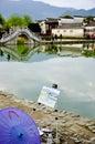 Ancient Village hongcun china Royalty Free Stock Photo