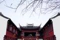 Ancient water towns-shantang suzhou Royalty Free Stock Photo