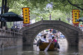 Ancient watery town tongli suzhou china Stock Image