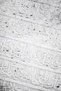 Ancient white headstone arabic script carving fragment with smyrna izmir turkey Stock Image