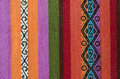 Andean loom Royalty Free Stock Photo