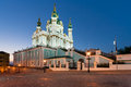 Andreevsky church at night in kiev Stock Photography