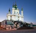 Andreevsky church at night in kiev ukraine Stock Photos