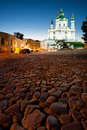 Andreevsky street at night in kiev ukraine Stock Photo