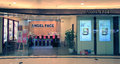 Angel face shop in hong kong located telford plaza kowloon bay faces is an innovative healing retreat for adolescent girls Stock Photos