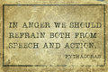 In anger pyth we should refrain both from ancient greek philosopher pythagoras quote printed on grunge vintage cardboard Stock Image