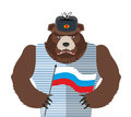 Angry Russian bear holding Russian flag. Beast patriot in fur ha