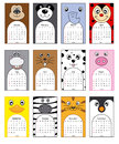 Animals calendar funny and colorful animal calendars Stock Photography