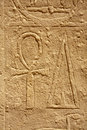Ankh sign Royalty Free Stock Photos