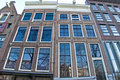 Anne Frankhouse Royalty Free Stock Photo