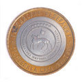 Anniversary Russian rouble. Stock Photos