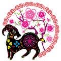 Ano chinês de lucky sheep lamb Imagens de Stock