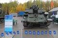 Antiaircraft installation shilka nizhny tagil russia sep the international exhibition of armament military equipment and Royalty Free Stock Photo