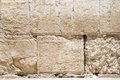 Antic stones of the wailing wall Royalty Free Stock Photo
