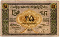 Antique Azerbaijan banknote Stock Photos
