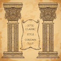 Antique and baroque classic style column and ribbon banner vector set. Vintage architectural details design elements