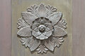 Antique brass floral water lily door ornament sconce decorative weathered flower Royalty Free Stock Image