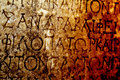 Antique Greek Art Barble Background