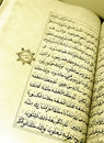Antique islamic holy books Stock Photography