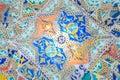 Antoni Gaudi park Royalty Free Stock Photo