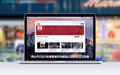 Apple MacBook Pro Retina with an open tab in Safari which shows Youtube web page Royalty Free Stock Photo