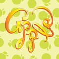 Apple. Seamless pattern with lettering.