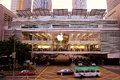 Apple store hong kong Royaltyfria Bilder
