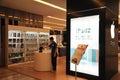 Apple store with ipad2 billboard
