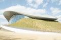 Aquatics Centre, Olympic Park, London Royalty Free Stock Photo