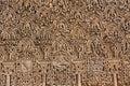 Arab art Royalty Free Stock Photo