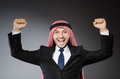 Arab businessman againt grey background Stock Images