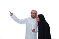 Arab Couple Royalty Free Stock Photo